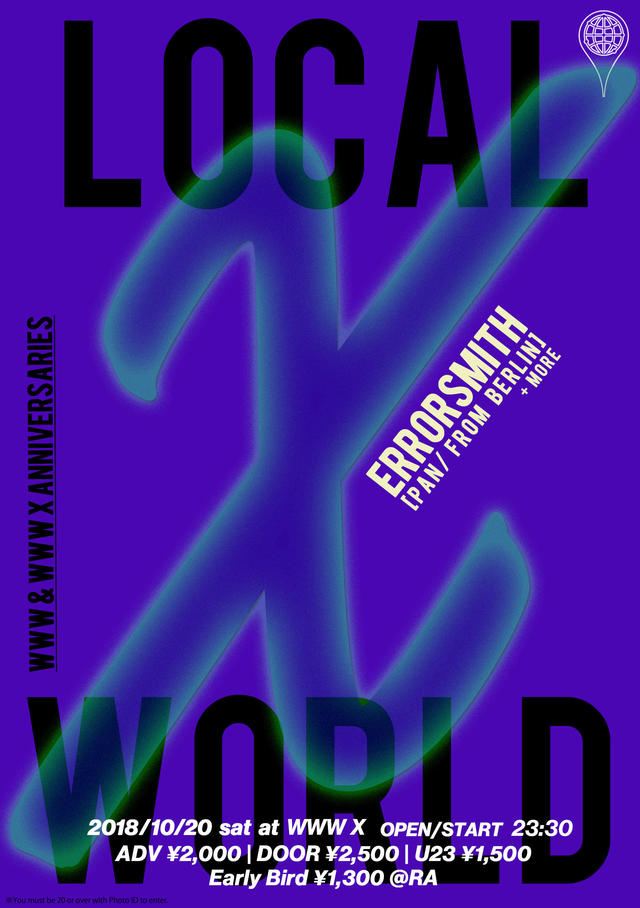 [FLYER]-Local-X-World-Errosmith.jpg